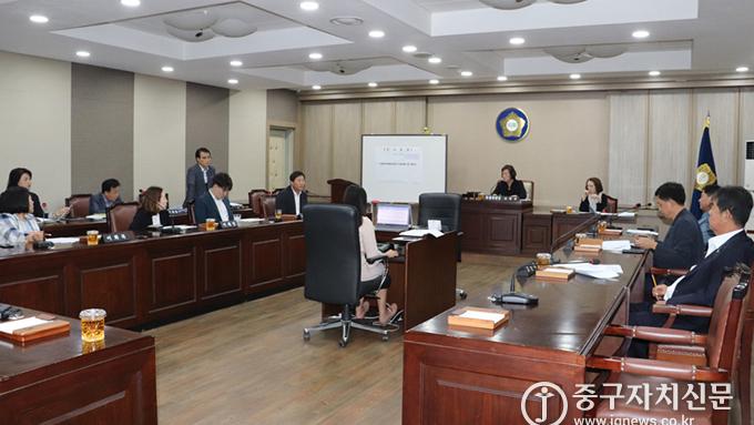 중구의회, 조례·조사특위 활동 집중