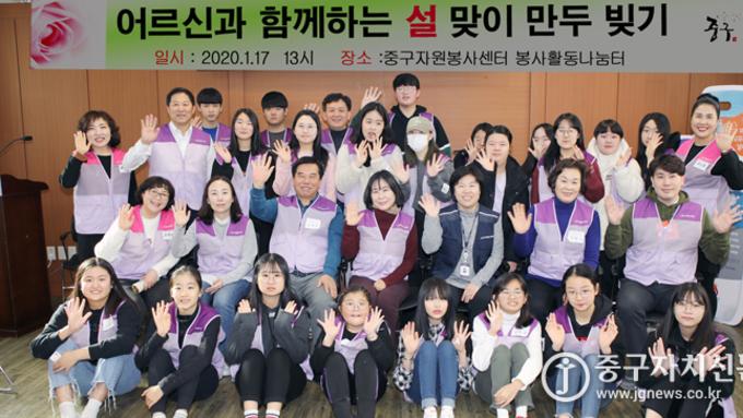 중구의원들, 명절 앞두고 자원봉사 활동