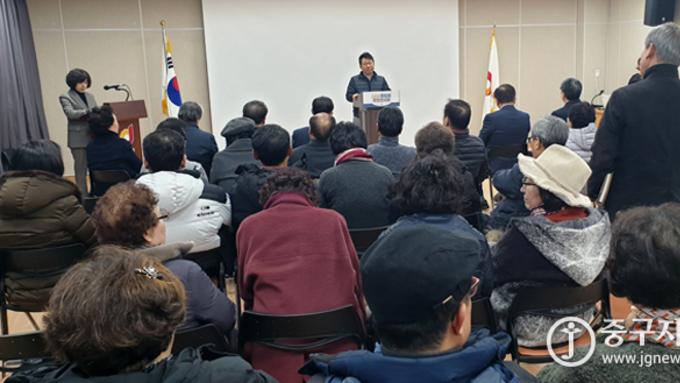 '중구민 삶 바꿀 생활구정 실현' 역설