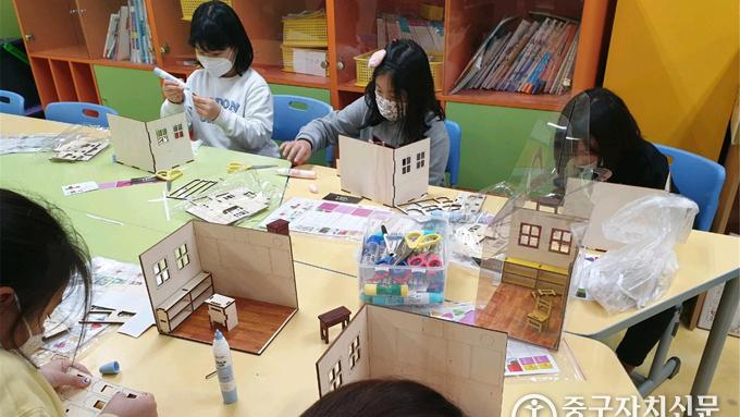 중구형 초등 돌봄·키움센터 학부모들 '만족'
