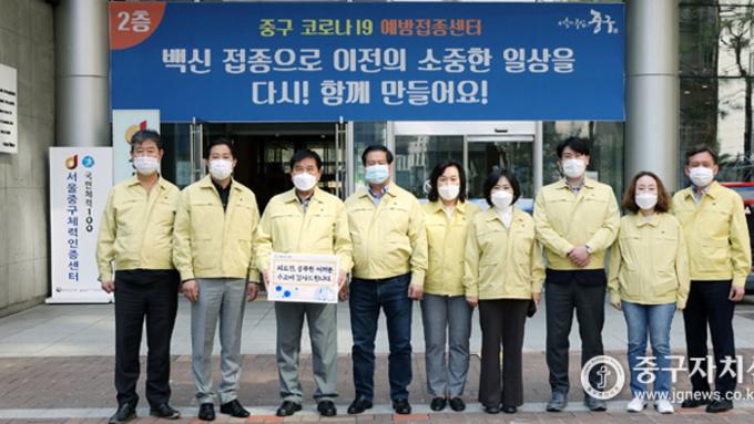 중구의회 의원, 보건소·예방접종센터 방문