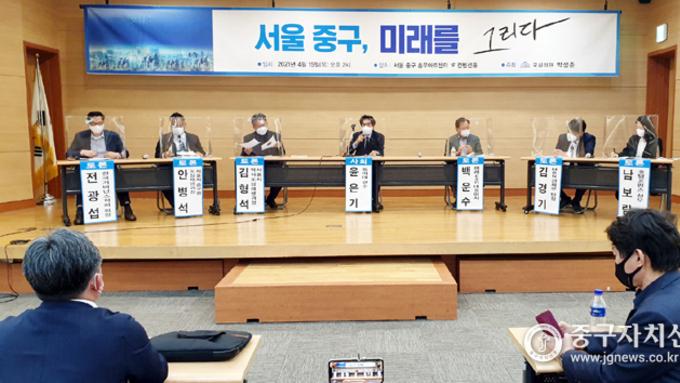 박성준 의원, 지속가능한 중구발전방안 모색