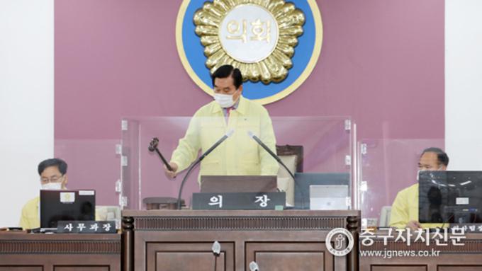 중구의회, 제263회 임시회 폐회